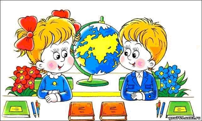 ... начальная школа начальная школа: kaspiyskgimnaz.dagschool.com/nachalnaya_shkola.php
